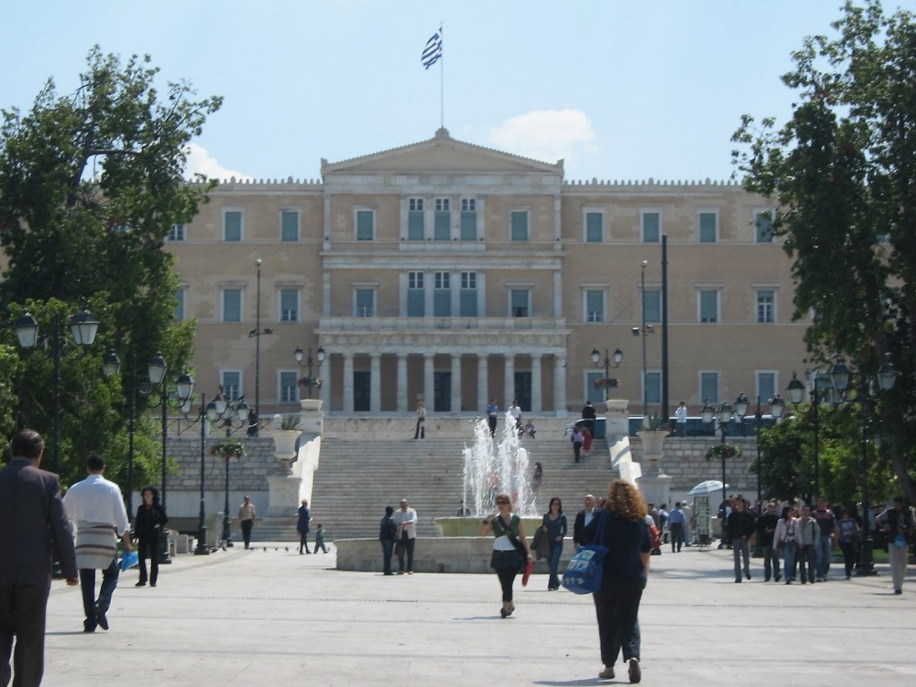 Old Royal Palace, Athens, Greece
