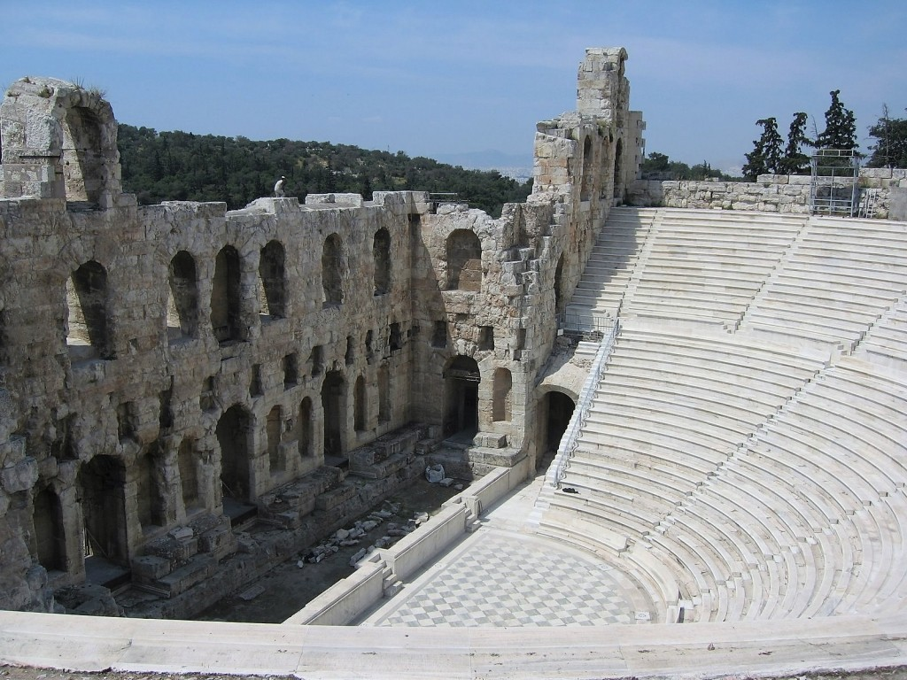 Herodeon, Athens, Greece